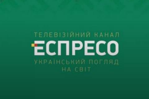 """Телеканал """"Эспрессо"""" обвинил Нацсовет в политическом преследовании"""