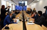 Рада суддів України визначалася з кандидатами на посаду члена Етичної ради