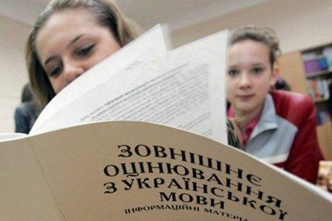 """Закарпатский облсовет обеспокоен новым законом """"Об образовании"""""""