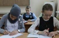 В Австрии запретили носить хиджаб в начальной школе