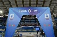 Італійська Серія А планує 42 дні поспіль проводити матчі після відновлення сезону