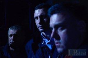 Опозиція збирає в неділю чергове Народне віче в Києві