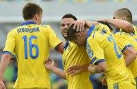 Украина победила сборную Словакии в товарищеском матче