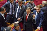 Рада отдала Радикальной партии два комитета