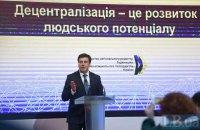 Реформа децентрализации на Одещине: трудности и вызовы