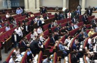Рада ограничила право граждан обращаться в Большую палату Верховного Суда