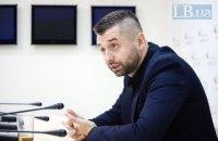 Арахамия призвал Иванисова сложить мандат депутата