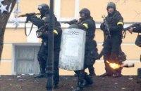 """В """"УДАРі"""" заявляють про затримання снайпера, який стріляв у протестувальників"""