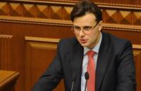 Галасюк снова призвал обнародовать закон о пошлинах на металлолом
