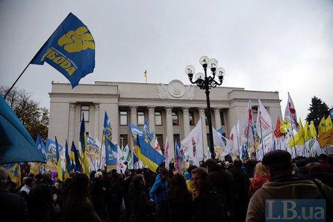 Поліція нарахувала 6 тисяч осіб на акціях у центрі Києва