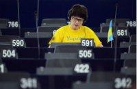 ЄС засудив Москву за відмову пустити євродепутата на похорон Нємцова