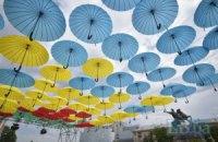 У столиці розпочалися заходи з нагоди святкування Дня Києва
