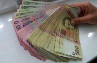 """Аудит """"ковідного фонду"""" на потреби МВС виявив порушень на 26,5 млн гривень"""