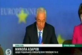 Азаров в Люксембурге поговорит о сотрудничестве с ЕС