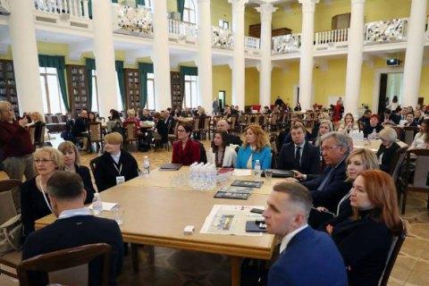 В Киеве прошла встреча депутатов, бизнесменов и журналистов - выпускников американской программы IVLP