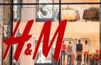 H&M відкриє перший магазин в Україні в серпні