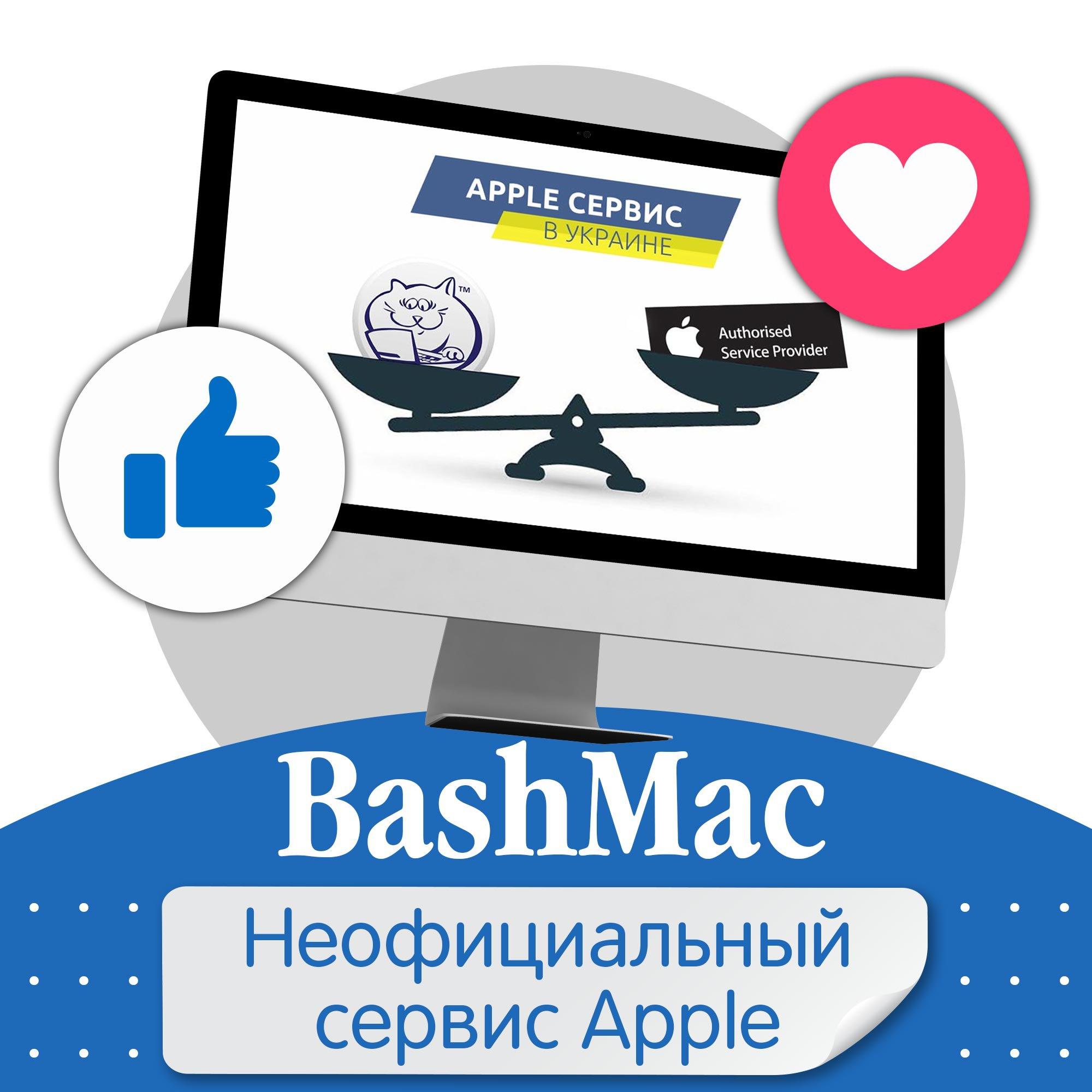 Официальный сервис Apple