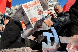 Коммунисты собираются в центре Киева