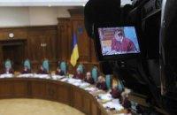 Верховная Рада собирается поменять состав Конституционного Суда (ДОКУМЕНТ)