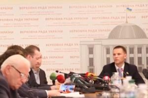 Депутатам, которые занимаются гибелью Музычко, не дают нужных документов