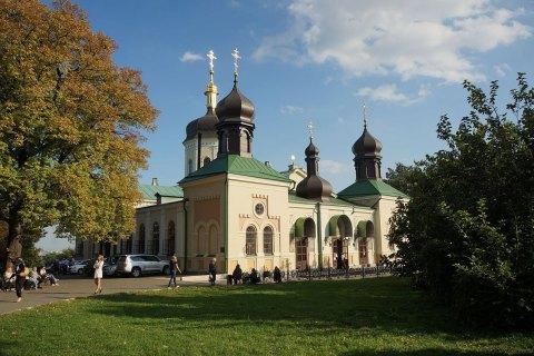 У Києві на карантин закрився Свято-Троїцький Іонинський монастир - у намісника виявили коронавірус
