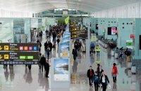 Сотрудники аэропорта Барселоны начали забастовку