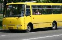 В Луцке объявили выговор водителю автобуса, из-за которого школьники опоздали на Первый звонок