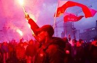 Мэр Варшавы запретила ежегодный марш националистов