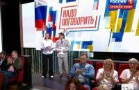 """Російського телеведучого Малахова занесли в базу """"Миротворця"""""""