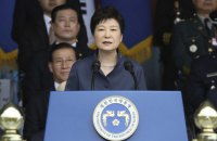 Експрезидентку Південної Кореї посадили на 20 років за корупцію