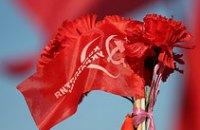 """Коммунисты разработали свою программу антикризисных действий """"Курс на лучшую жизнь"""""""