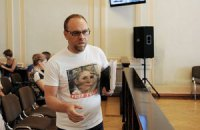 Защита Тимошенко нашла основание для закрытия дела о госгарантиях ЕЭСУ