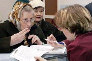 Украинцы стали реже обращаться за субсидиями на комуслуги