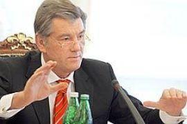 Ющенко уже сегодня определится с законом о 608 млн грн