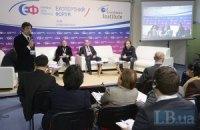 II Национальный Экспертный Форум «Украина-2013. Повестка дня»