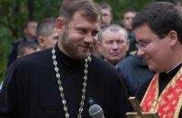 Священик УГКЦ: найбільша проблема у Донецьку - це страх