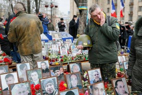Семьи всех погибших военных и Героев Небесной сотни получат по 46 тыс. гривен
