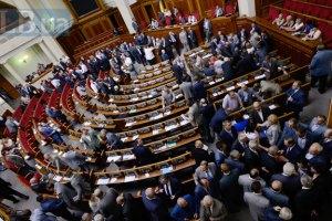 Депутаты утвердили календарный план 3-й сессии