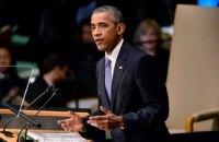 Обама призвал кубинцев стремиться к политическим свободам