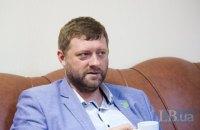"""Новый закон о статусе Донбасса не предусматривает изменений в Конституцию, - """"СН"""""""