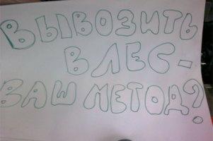 """У Москві затримали журналістів за підтримку опозиційної """"Новой газеты"""""""