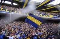 France Football составил рейтинг самых страстных стадионов мира