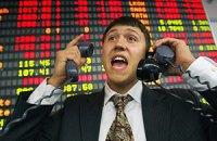 На фондовом рынке победили «медведи»