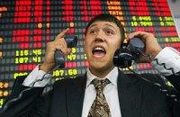 Фондовый рынок вновь демонстрирует низкие объемы торгов
