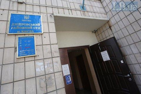Генпрокуратура передала до суду справу судді Дніпровського суду, який незаконно заарештував активістів Майдану