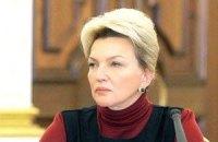 Богатырева пообещала помочь украинской трансплантологии