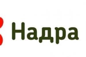"""Арестовано имущество харьковского филиала банка """"Надра"""""""