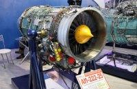 Киевское предприятие пыталось вывезти за рубеж военные авиадвигатели