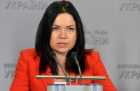"""Рассмотрение законов по """"Донбассу"""" срывают в угоду России, - Сюмар"""