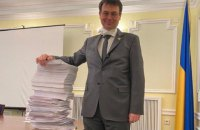 Гетманцев показал, как выглядят 16 586 поправок к банковскому законопроекту